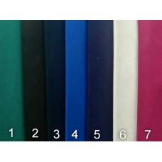Ткань Саржа 150 см